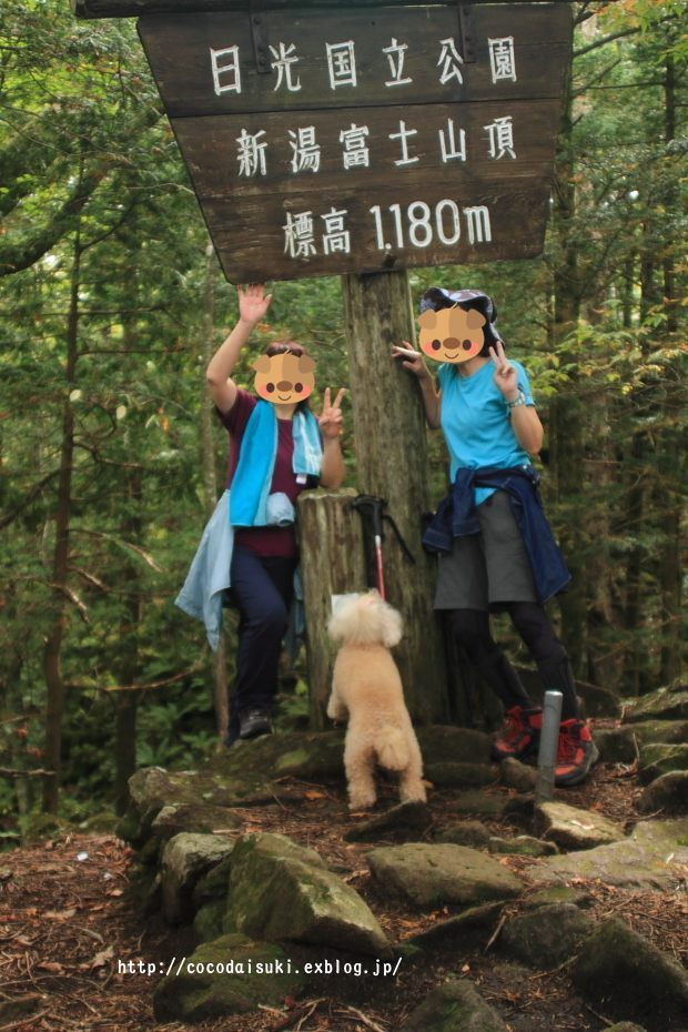cocoと登山 * 2017 ♪ 〜 新湯富士 〜_d0367763_16475350.jpg