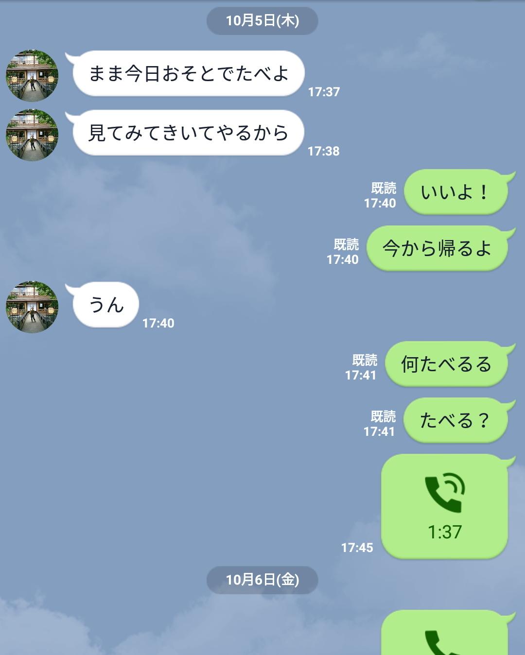 b0278066_13540619.jpg