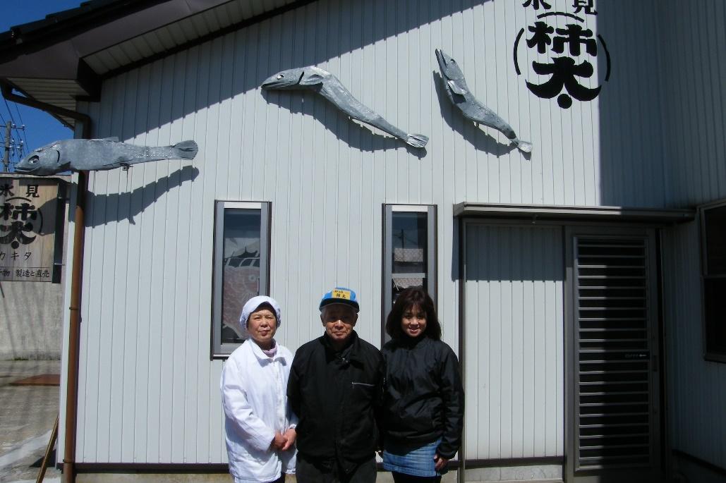 柿太水産 見学&おさかな教室_e0356470_13494527.jpg