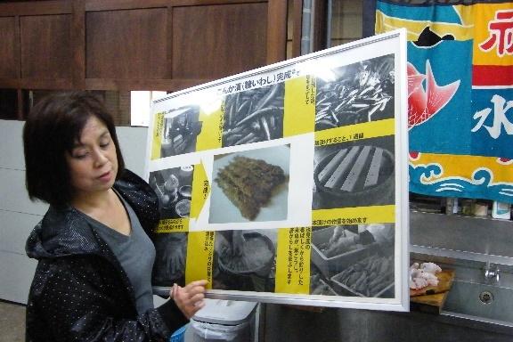 柿太水産 見学&おさかな教室_e0356470_13533351.jpg