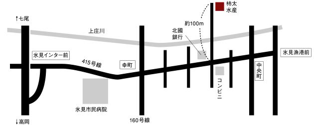 柿太水産 見学&おさかな教室_e0356470_14153601.png