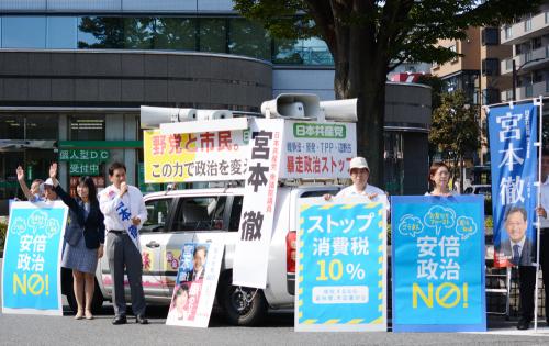 政治を変えるカナメは宮本徹さんと日本共産党_b0190576_22391309.jpg
