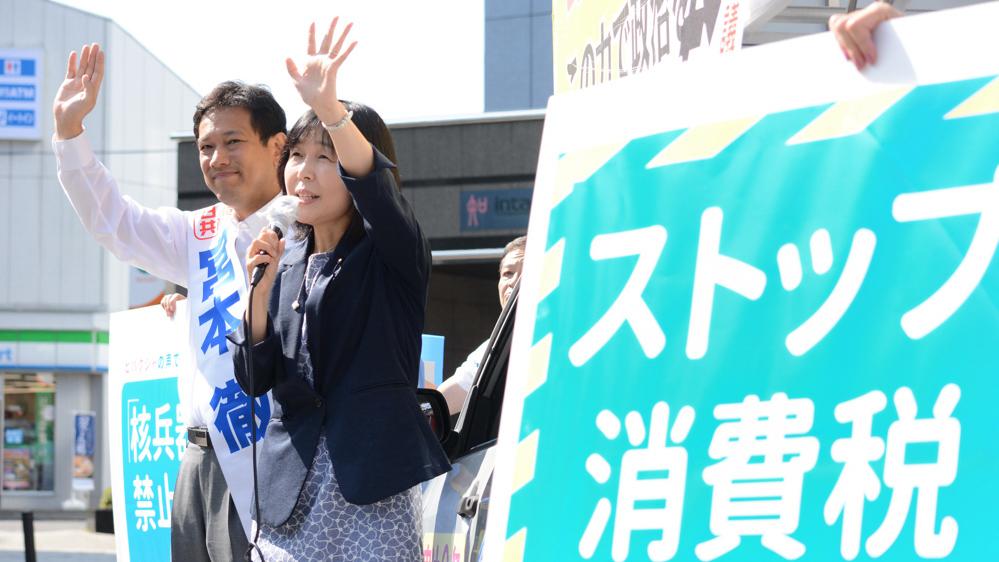 政治を変えるカナメは宮本徹さんと日本共産党_b0190576_23122762.jpg