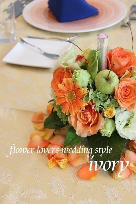 『連休中の婚礼から〜♬②』_b0094378_22564400.jpeg