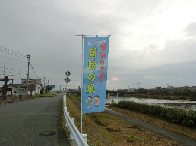 第19回行橋別府100キロウォークの完歩報告_e0294183_14383033.jpg