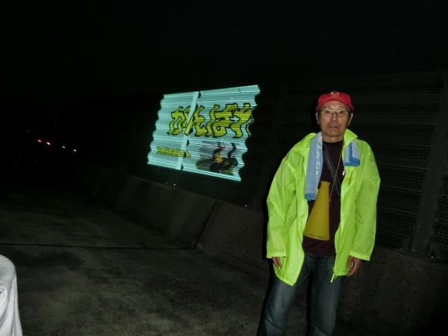 第19回行橋別府100キロウォークの完歩報告_e0294183_15240894.jpg