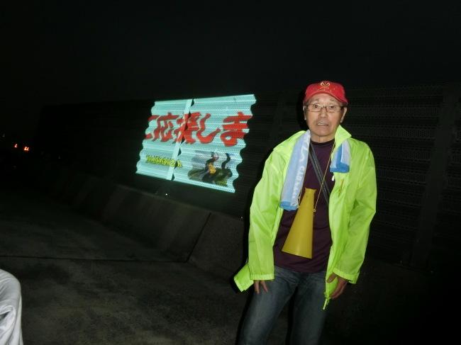 第19回行橋別府100キロウォークの完歩報告_e0294183_15243248.jpg