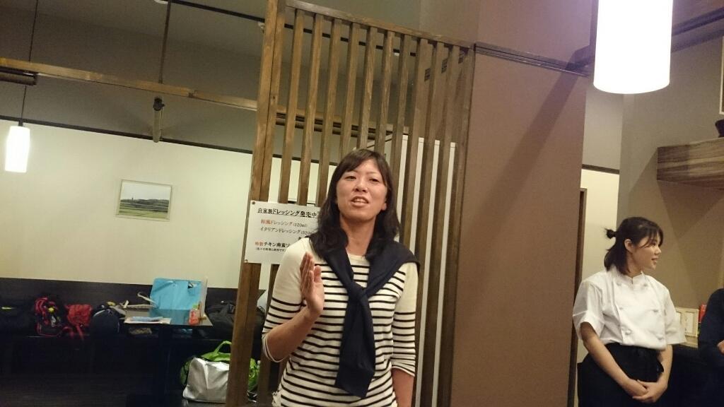 健闘讃会_e0294183_16364780.jpg