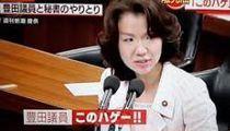 総選挙_e0128391_10381699.jpg