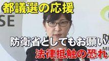 総選挙_e0128391_10415755.jpg
