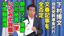 総選挙_e0128391_10454042.jpg