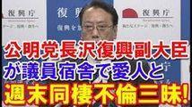 総選挙_e0128391_10485749.jpg