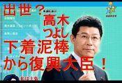 総選挙_e0128391_11073161.jpg