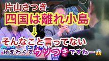 総選挙_e0128391_11160945.jpg