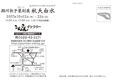 f0011398_12522862.jpg