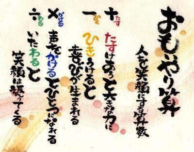 10月10日TOMMY BASE ともみブログ☆ハマー ランクル LX570_b0127002_21592822.jpeg
