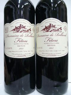 今回限定で入荷したワインは南フランスからですよ。_f0055803_14155378.png