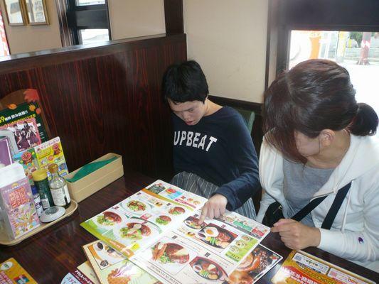 10/9 日帰り旅行_a0154110_13424491.jpg