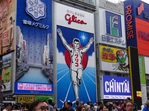 2017年 大阪 SANに振られるの巻_e0230011_17122194.jpg