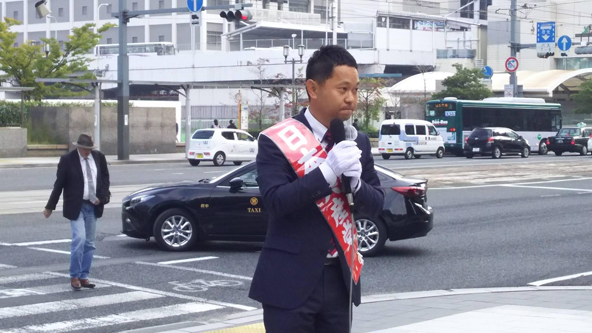 秋葉忠利さんに最大限の敬意を表し、立憲勢力最大化を図るとともに、比例代表は「日本共産党」をお願いします_e0094315_13063476.jpg