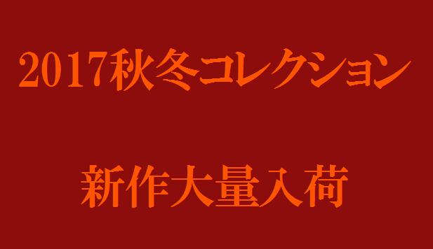 e0084716_20154135.png