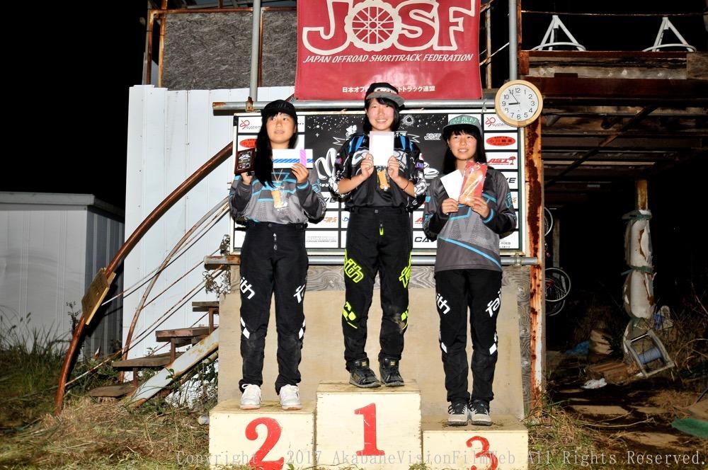 2017 JOSF JAPAN OPEN NIGHT RACE VOL1:決勝〜表彰_b0065730_1119276.jpg