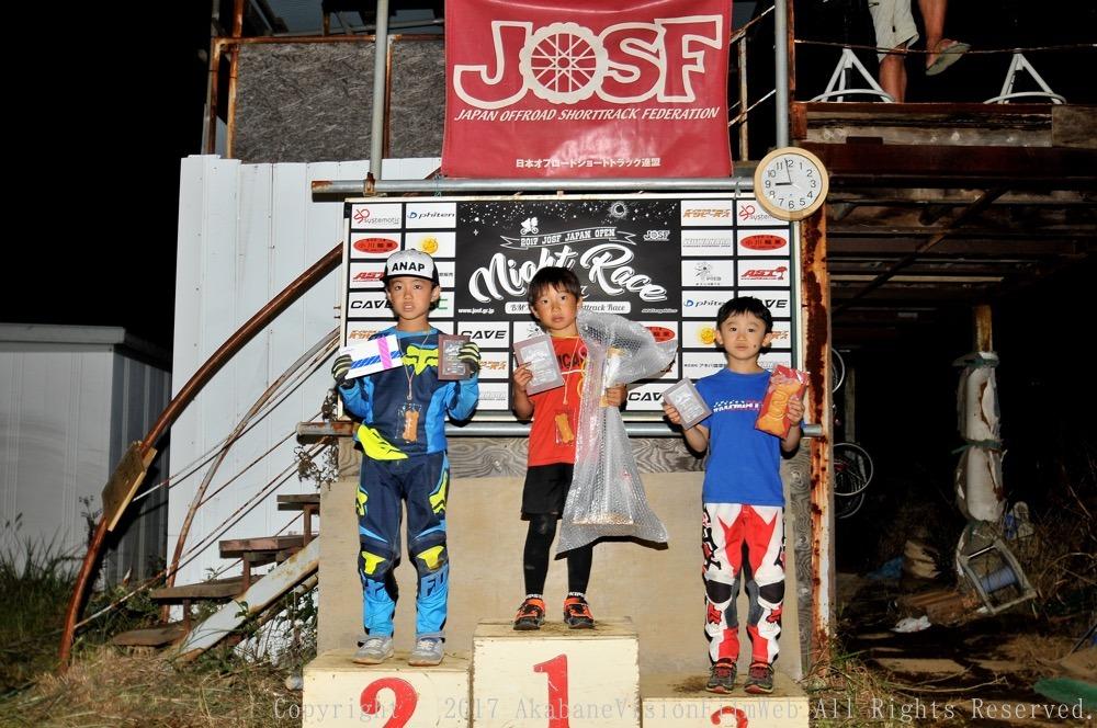 2017 JOSF JAPAN OPEN NIGHT RACE VOL1:決勝〜表彰_b0065730_11204719.jpg