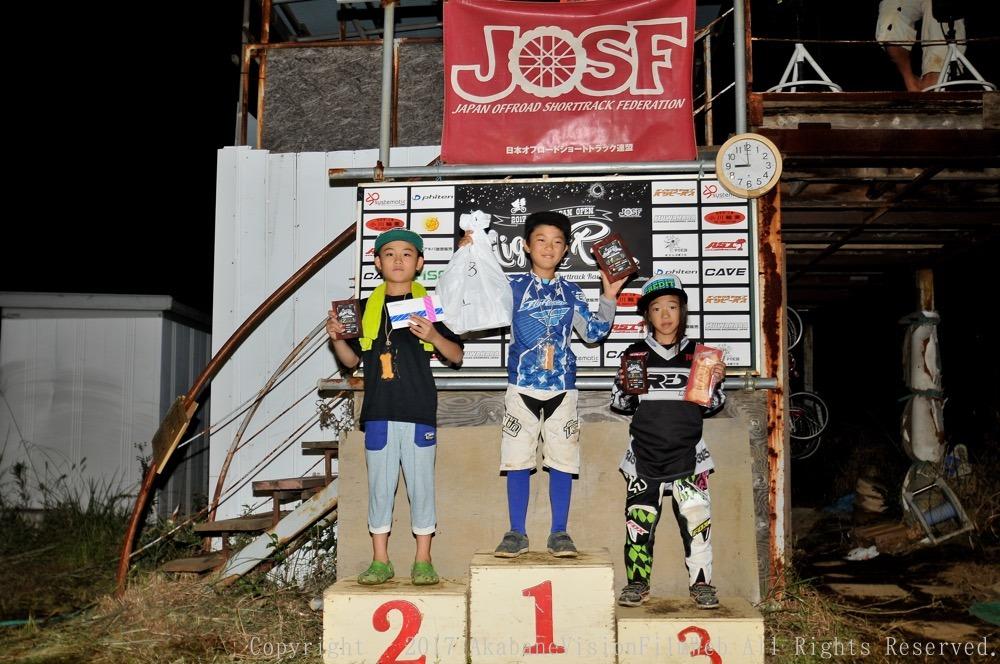 2017 JOSF JAPAN OPEN NIGHT RACE VOL1:決勝〜表彰_b0065730_11213948.jpg