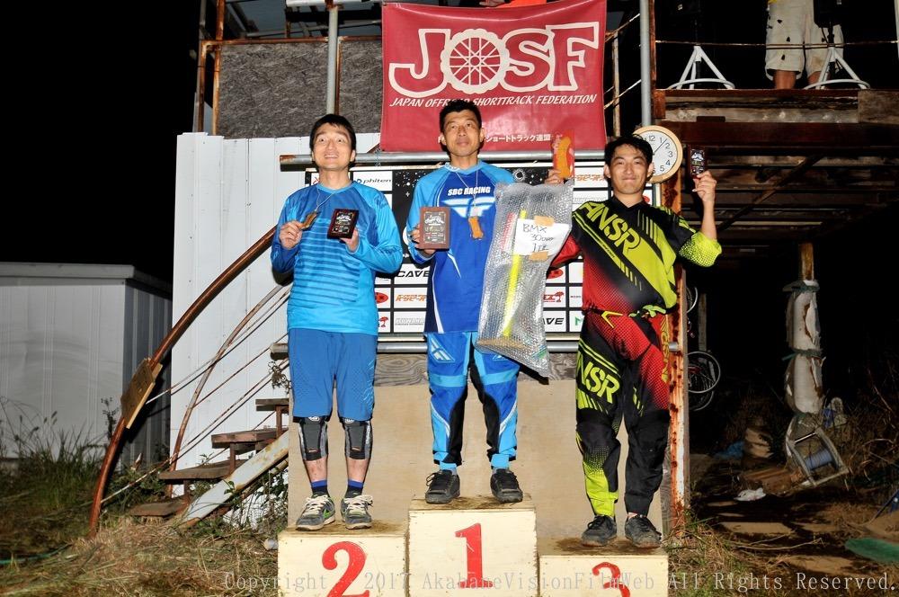 2017 JOSF JAPAN OPEN NIGHT RACE VOL1:決勝〜表彰_b0065730_11244226.jpg