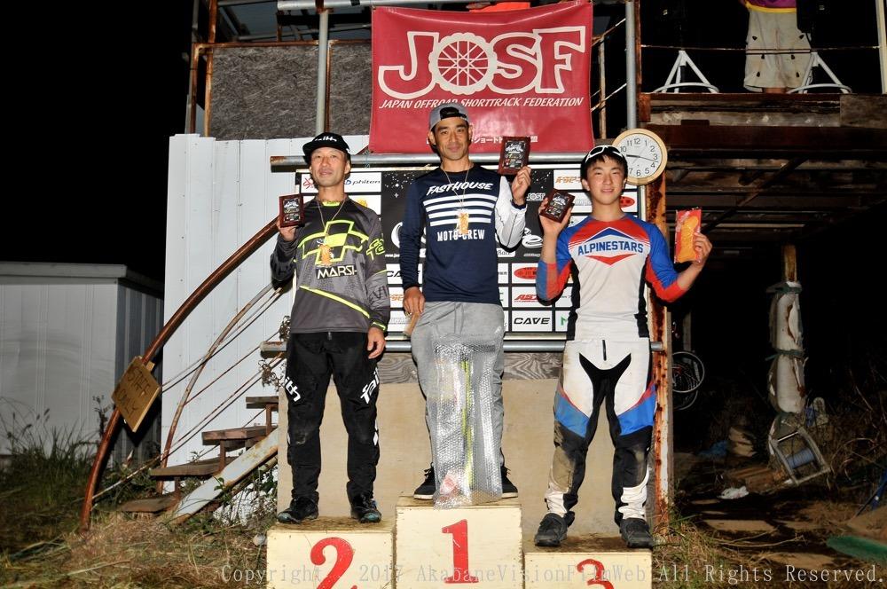 2017 JOSF JAPAN OPEN NIGHT RACE VOL1:決勝〜表彰_b0065730_1130364.jpg