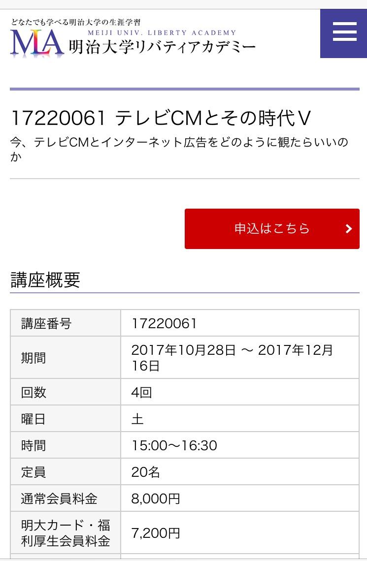 b0160930_13461817.jpg