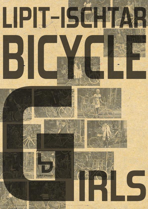 ☆今日のバイシクルガール☆ 自転車女子 自転車ガール ミニベロ クロスバイク ライトウェイ トーキョーバイク シュウイン ラレー ブルーノ おしゃれ自転車 マリン ターン_b0212032_20415332.jpg