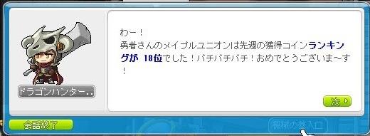 a0047837_00233090.jpg