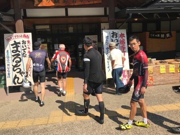 West Japan Steel Bicycle Friends Meeting 「Randonneur 260km in Hyogo」みなさん完走いたしました_d0182937_13122650.jpg
