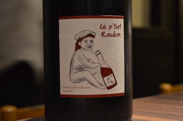 本日のグラスワイン&もろもろ_a0114049_14531111.jpg