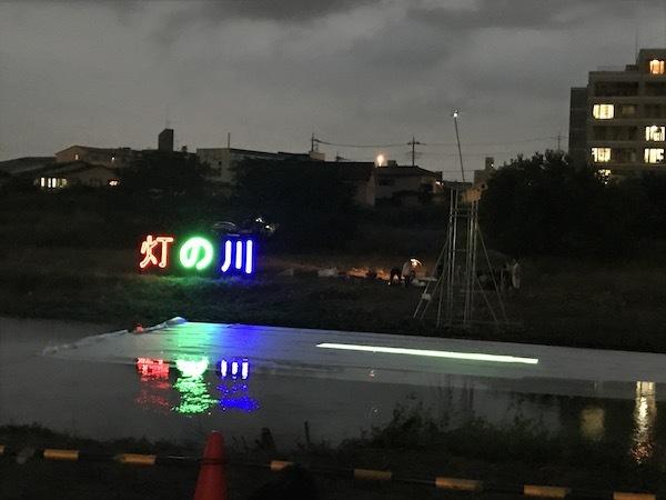 灯の川大盛況でした!!_c0386454_22470932.jpg