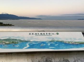 どこに行っても・・・(涙) 琵琶湖周遊_e0123286_23144855.jpg