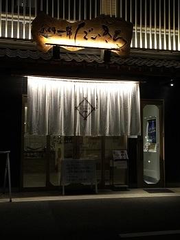 どこに行っても・・・(涙) 琵琶湖周遊_e0123286_23202662.jpg