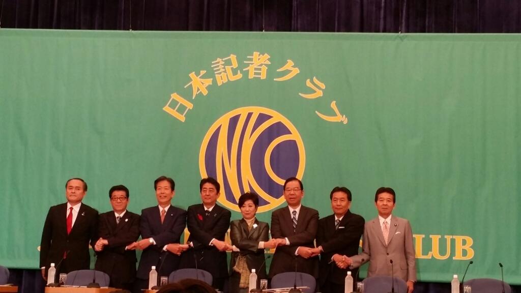 総選挙7~8党首討論会_d0339894_22410733.jpg