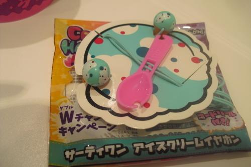 31アイスクリーム 『いたずらおばけサンデー』_a0326295_21384002.jpg