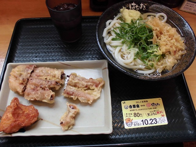 昼食でお世話になる「はなまるうどん」 定期券で天ぷら1品無料は魅力_f0141310_07024505.jpg