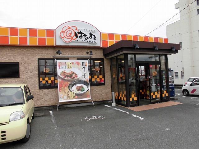 昼食でお世話になる「はなまるうどん」 定期券で天ぷら1品無料は魅力_f0141310_07031212.jpg