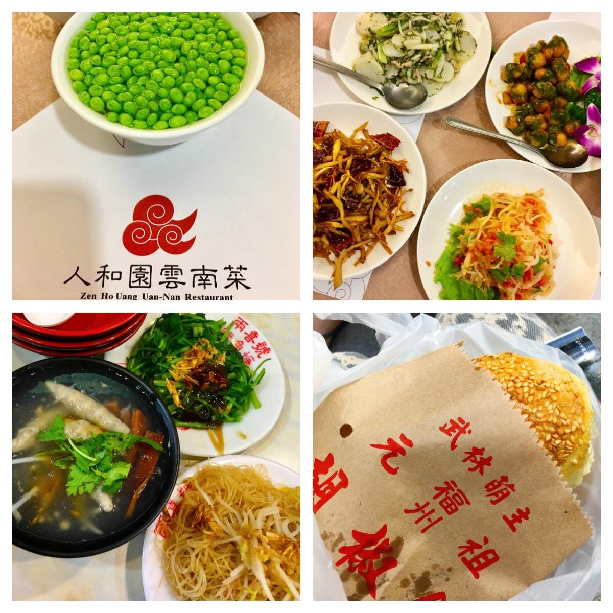 ただいま〜台湾旅行〜_e0192821_11145818.jpg