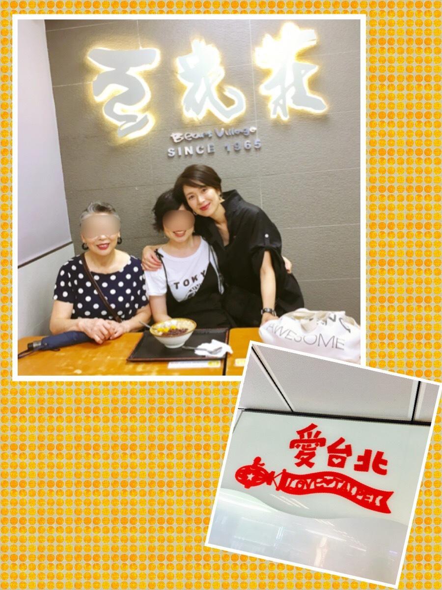 ただいま〜台湾旅行〜_e0192821_11170820.jpg