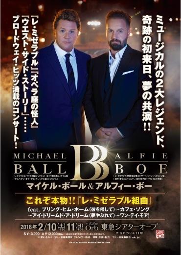〜チケットの神様〜_f0215324_01500324.jpeg