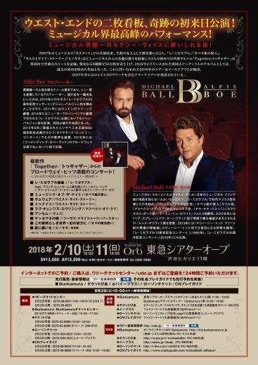 〜チケットの神様〜_f0215324_01502582.jpeg