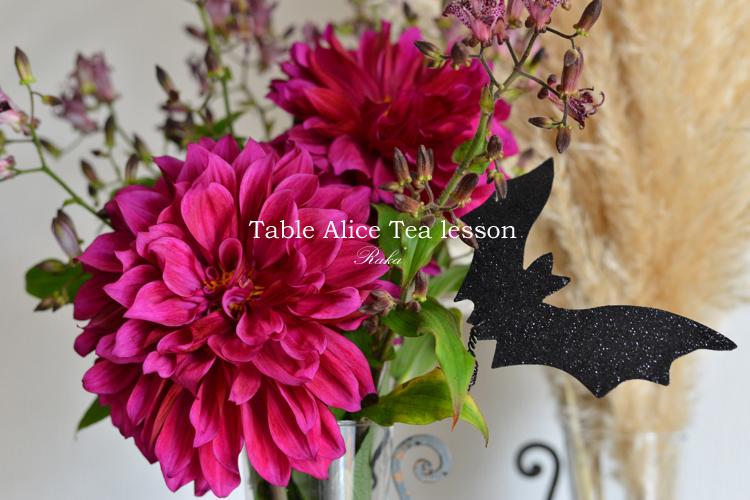 Table Alice ティーレッスン10月 _c0250634_11124373.jpg