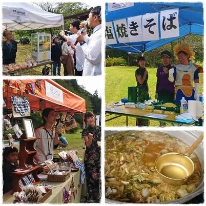 野田村大学祭なのだ☆_c0259934_14033047.jpg