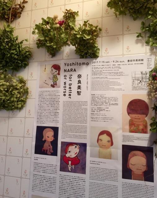 思い出を壁に_e0241944_16301662.jpg