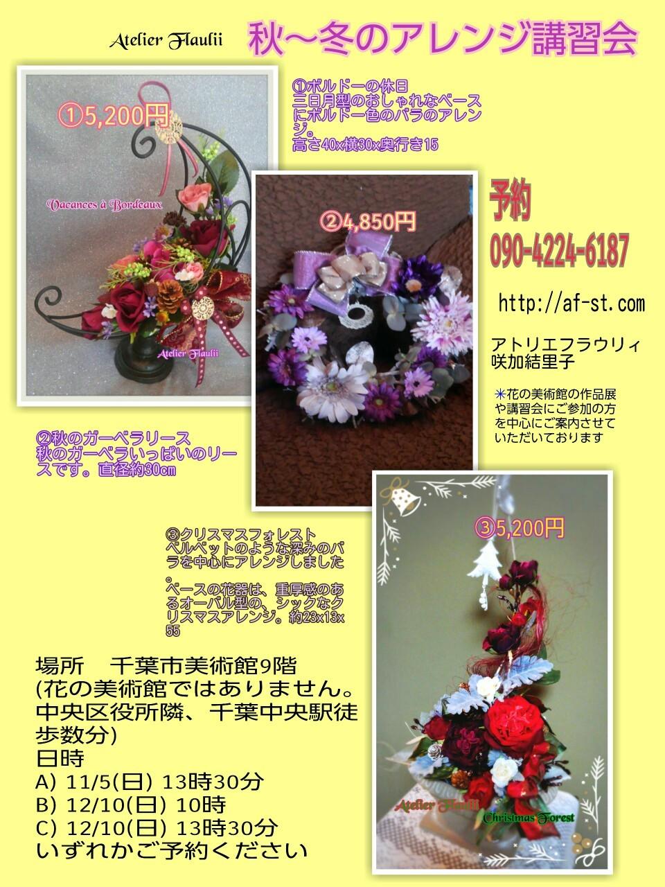 b0334354_09391934.jpg